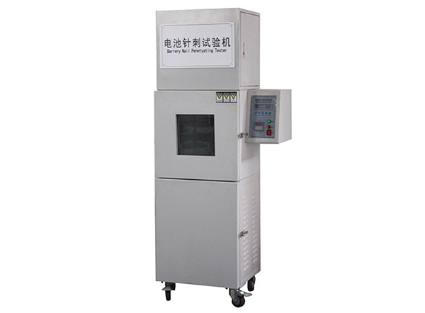 Battery Needle Testing Equipment